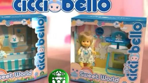 Cicciobello Sweet Word - Valerio Ferrario - DOP